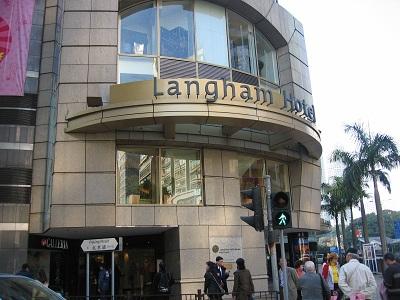 Frisco Dentist Shares Langham Hotel Announcement